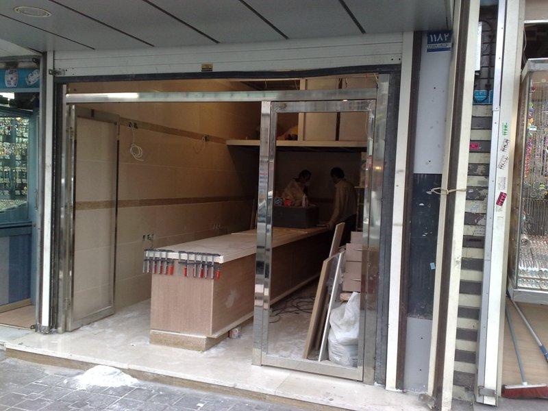بازسازی مغازه